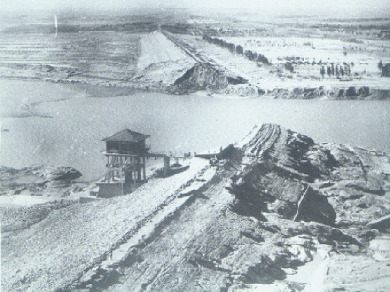 Banqiao Dam - aftermath of failure