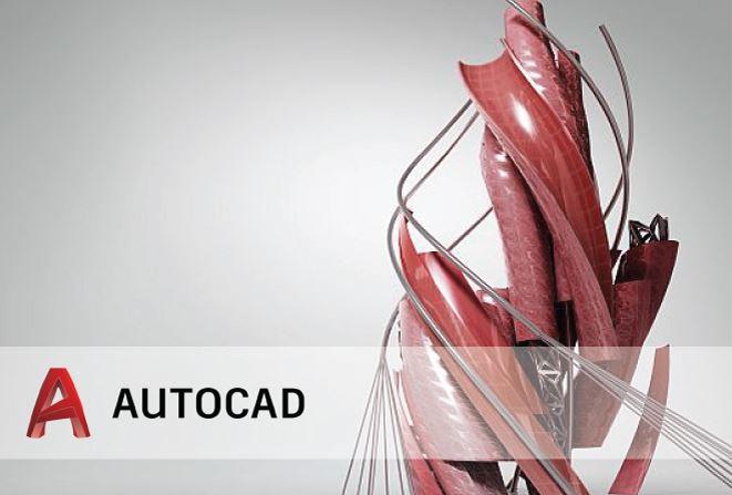 AutoCAD tutorial banner
