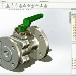 Solidworks PDM screenshot
